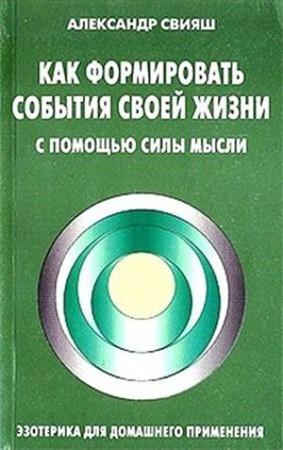 kak_formirovat