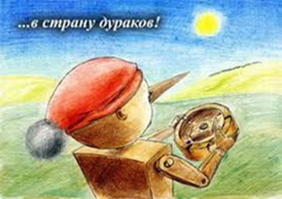Мир дураков Бурьяк А.