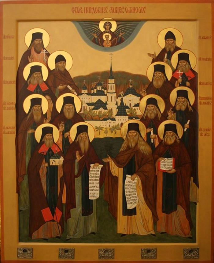 Песня Молитва Оптинских Старцев