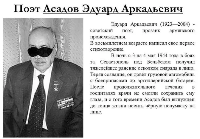 """""""Пока мы живы"""" Эдуард Асадов"""